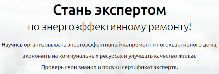 Opera Снимок_2018-11-27_155136_exp.reformagkh.ru.png